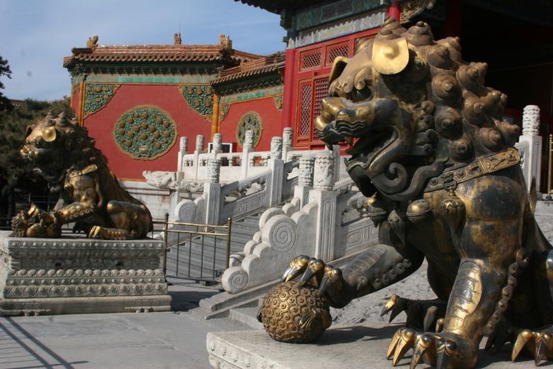 Beijing Forb by løver